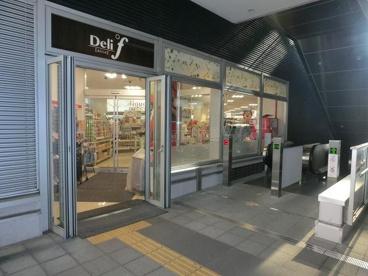 デリド勝どき駅前店の画像1