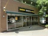 ドトールコーヒーショップ 人形町箱崎店