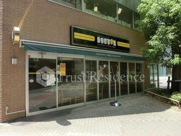 ドトールコーヒーショップ 人形町箱崎店の画像1