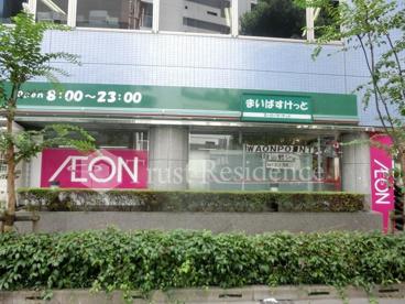 まいばすけっと 日本橋箱崎町店の画像1