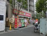 スギ薬局 大島店