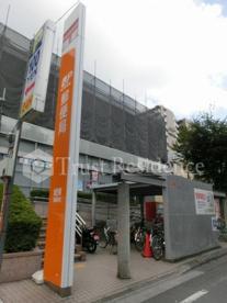 城東郵便局の画像1
