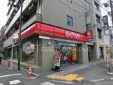 ポプラ 新浅草店