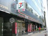 セブン-イレブン台東駒形1丁目店