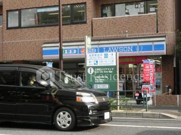 ローソン 大島五丁目店の画像1