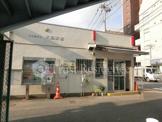 城東警察署大島交番