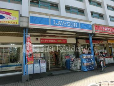 ローソン 辰巳団地店の画像1