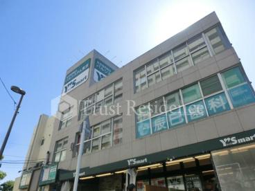 ワイズマート 辰巳店の画像1