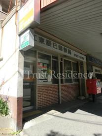 江東辰巳郵便局の画像1