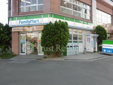 ファミリーマート潮見駅南店の画像1