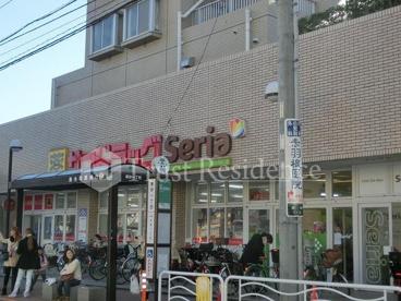 サンドラッグ 東砂店の画像1