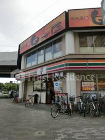 セブン-イレブン江東大島8丁目店の画像1
