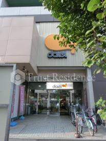 ダイエー大島店の画像1