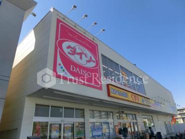 ザ・ダイソー 南砂町駅前店の画像1