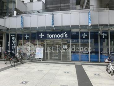 トモズトルナーレ浜町店の画像1
