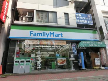 ファミリーマート豊洲四丁目店の画像1