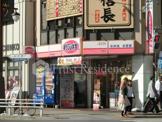 オリジン弁当 東陽町店