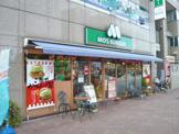 モスバーガー 中野坂上店