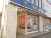 TSUTAYA 和田町駅前店