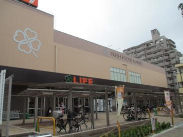 ライフ 須磨鷹取店の画像1