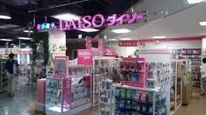 ザ・ダイソー 浅草ROX店の画像