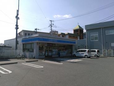 ローソン 甲府塩部店の画像1