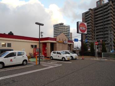 ガスト 新潟関屋店の画像1