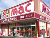mac三里店