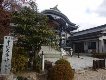 仙寿寺の画像1