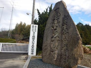 宝生寺の画像1
