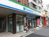 ファミリーマート薬ヒグチ中野坂上西店