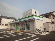 ファミリーマート高知伊勢崎町店の画像1