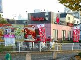 バーミヤン 東新小岩店