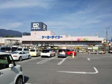 ケーヨーデイツー甲府北口店の画像1