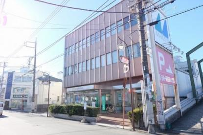 多摩信用金庫 昭島支店の画像1