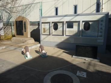 幸田露伴児童遊園の画像2