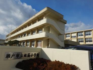 瀬戸市立效範小学校の画像1