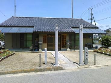 円満寺公民館の画像1