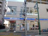 ローソン 東向島二丁目店