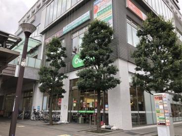 コープみらい 東村山駅前店の画像1