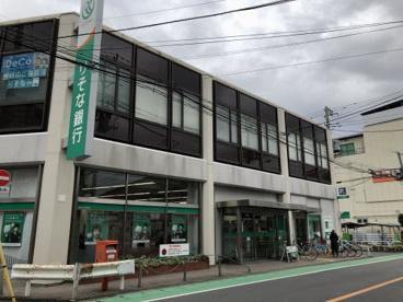 りそな銀行 東村山支店の画像1