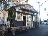 日本一きび団子 吉備子屋