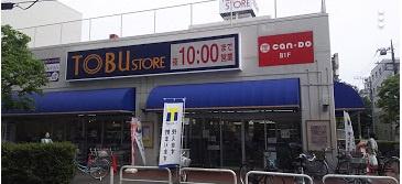 東武ストア 小豆沢店の画像1