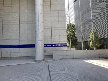 大阪工業大学 梅田キャンパスの画像1