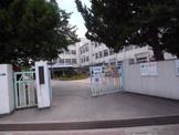 守口市立 錦小学校