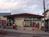 高知朝倉郵便局