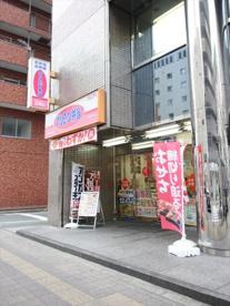 オリジン弁当 本厚木店の画像1