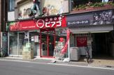 miniピアゴ 上井草3丁目店