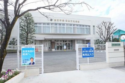 創価学会昭島文化会館の画像1
