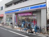 ローソン 墨田三丁目店
